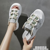 網紅拖鞋女夏外穿2021年新款夏季老爹涼鞋女一字拖超火厚底ins潮 極簡雜貨