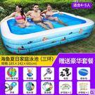 倍護嬰兒童寶寶充氣游泳池家庭大型海洋球池加厚戲水池成人浴缸【海鱼185三环-豪华】