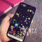【R】韓 小宇宙 Samsung 三星 Note4 S6 手機殼 星空 星球 流動 液體 保護殼 流沙 亮面 硬殼