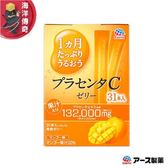 【海洋傳奇】【日本出貨】 大塚製藥  膠原蛋白果凍條 31入 芒果味