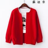 針織外套女 秋季燈籠袖寬鬆加厚毛衣開衫