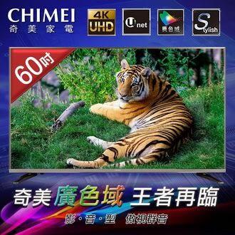 【CHIMEI奇美】60吋廣色域智慧聯網顯示器+視訊盒 (TL-60W600)