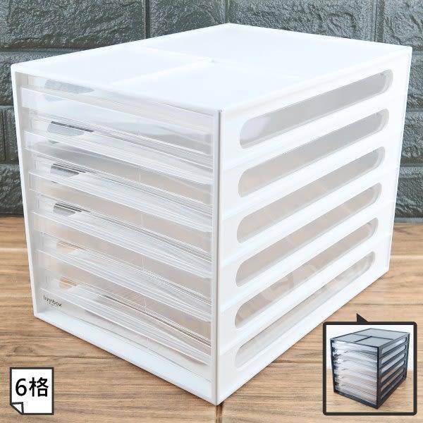 樹德A4資料櫃6格抽屜文件櫃桌上櫃辦公櫃DD-1206-大廚師百貨