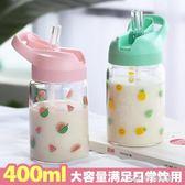 帶吸管的玻璃杯成人可愛韓國便攜防漏帶蓋孕婦產婦創意個性水杯子 樂芙美鞋
