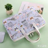 筆電包筆記本12英寸手提女可愛小清新帆布袋 ys3855『毛菇小象』