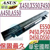 ASUS 電池(保固最久)-華碩  X450,X550, X450CA,J550JK,X450CP,X450E, X450VC,X450VE,X450VP,X452C,A41-X550A