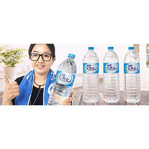 【免運直送】舒跑天然水 600ml(24入/1箱)*5箱【合迷雅好物超級商城】 -02