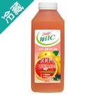 每日C100%葡萄柚綜合果汁900ml【愛買冷藏】