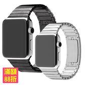 Apple Watch 不鏽鋼 金屬鏈 1代2代3代4代 通用 蝴蝶扣 錶帶 42/44mm 銀色/黑色 可選