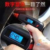 胎壓計高精度 數顯數字式汽車胎壓錶輪胎氣壓錶胎壓計胎壓監測錶測壓器