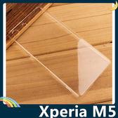 SONY Xperia M5 E5653 DIY透明殼 PC硬殼 超薄簡約 隱形護盾 保護套 手機套 手機殼 背殼 外殼