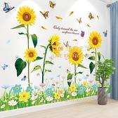 溫馨臥室房間布置墻面裝飾墻壁貼畫3d立體電視背景墻貼紙自粘墻紙【慢客生活】