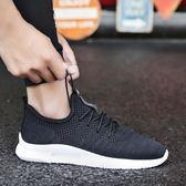 夏季網鞋男士運動休閒跑步潮鞋正版潮流百搭男鞋帆布男鞋透氣布鞋