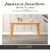 【多瓦娜】愛麗斯實木長方餐桌-116-1805