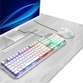 有線鍵盤滑鼠套裝背光遊戲電腦臺式發光真機械手感筆記本USB外接YYJ 阿卡娜