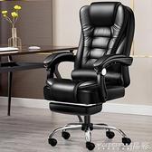 電腦椅 老板椅可躺電腦椅家用辦公椅宿舍轉椅旋轉升降座椅子靠背舒 晶彩LX