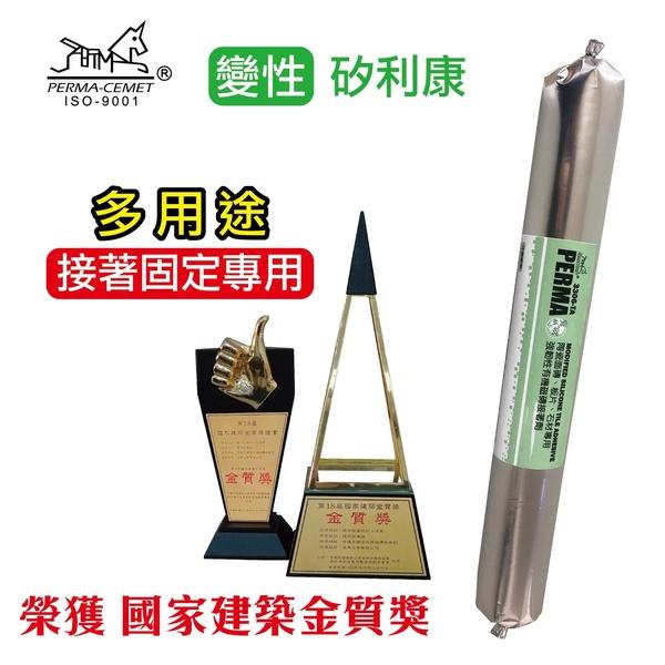 【伯馬魔矽】變性矽利康 高承重黏著劑 接著劑 磁磚 金屬 木材 臘腸包 600ml