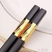 KZ11 家庭日式酒店適用家用款防滑餐具套裝10雙裝 合金筷子    俏女孩