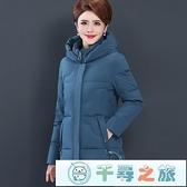 媽媽羽絨服中長款冬季中年加厚棉襖中老年冬裝外套