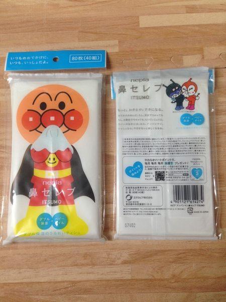 日本進口 ANPANMAN 鼻涕專用 保濕型衛生紙 紙巾 面紙-超級BABY