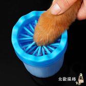 寵物洗腳杯寵物洗腳杯狗狗洗腳神器貓咪洗爪器中小型犬金毛足部護理清潔用品 全館滿千88折