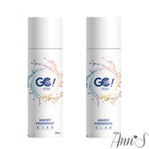 【 Go!Techs-長效性防水噴霧】極效防水噴霧 250ml 二瓶組