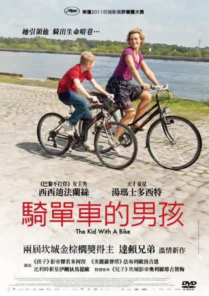 騎單車的男孩 DVD(購潮8)