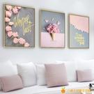 壁畫北歐裝飾畫客廳掛畫臥室床頭壁畫沙發背景墻餐廳畫玄關過道【小橘子】