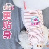 母狗狗生理褲女狗小狗衛生巾寵物月經期小型犬安全褲【倪醬小舖】