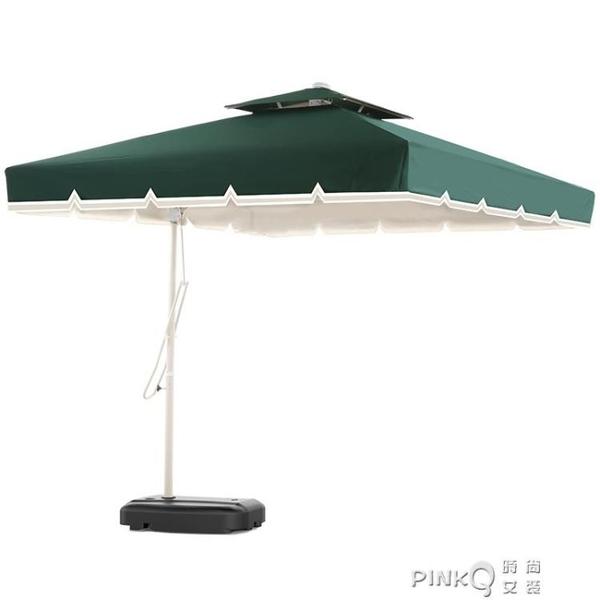 戶外遮陽傘庭院太陽傘折疊崗亭傘室外大型防曬四方大號擺攤沙灘傘 (橙子精品)