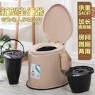 家用成人馬桶老人孕婦起夜桶臥室尿壺尿桶便攜式痰盂可移動坐便器 小山好物
