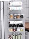 廚房置物架 冰箱置物架側面掛架多層廚房用品多功能家用大全側壁保鮮膜收納架
