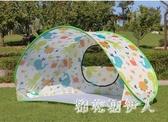 全自動沙灘戶外帳篷3-4人速開快開簡易遮陽防曬釣魚公園休閑帳篷IP302【棉花糖伊人】