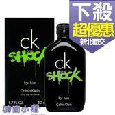 Calvin Klein CK one shock 男性淡香水 200ml
