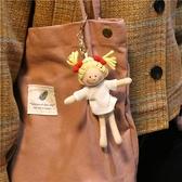包包掛件小女孩可愛毛絨包包掛件網紅少女心公仔書包掛飾小禮物 伊蘿 618狂歡