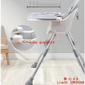 寶寶餐椅吃飯可折疊便攜式家用嬰兒椅子多功能餐桌椅座椅兒童飯桌【齊心88】