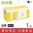 向日葵 for Kyocera TK-5246K / TK5246K 黑色環保碳粉匣 /適用 ECOSYS P5025cdn / M5525cdn