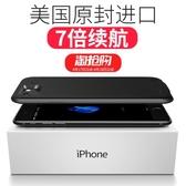 行動電源 蘋果6背夾式充電寶iphonex電池7plus專用8X便攜6s手機殼器超薄沖大容量背甲行動電源