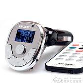車載mp3播放器車用FM髪射點煙器式汽車音樂音響MP3帶內存  居樂坊生活館