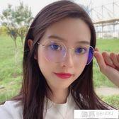 眼鏡女防藍光防輻射電腦網紅款韓版潮多邊形平光眼鏡框 韓慕精品