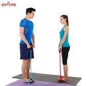 仰臥起坐拉力器健身器材家用運動用品減肥減肚子瘦腰腳蹬拉力繩