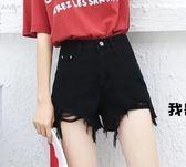 高腰破洞毛邊牛仔短褲女夏季寬鬆闊腿熱褲 31213(現貨)紅粉佳人