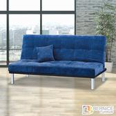 Bernice-藍色絨布沙發床/三人椅/三人座(送抱枕) 鋼管腳柱 高密度泡棉