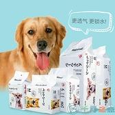 狗狗寵物尿片貓尿墊愛麗絲尿不濕潔墊100片【千尋之旅】