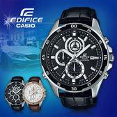 CASIO手錶專賣店 卡西歐  EDIFICE EFR-547L-1A  男錶 賽車錶 三眼計時 防水100米 不銹鋼錶殼 皮革錶帶
