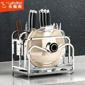 不銹鋼刀架菜板架砧板架收納架子多功能菜刀座廚具用品廚房置物架WY