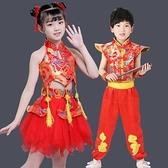 新款元旦兒童演出服幼兒喜慶開門紅表演服打鼓服男女腰鼓舞蹈服「錢夫人小鋪」