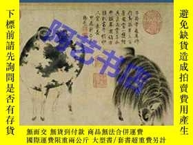 二手書博民逛書店趙孟頫字畫集罕見Zhao Mengfu: Calligraphy