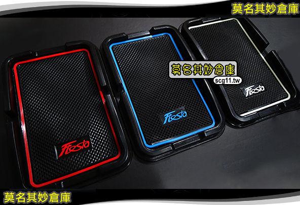 莫名其妙倉庫【AS031 手機座】福特 Ford New Fiesta 小肥精品配件空力套件