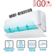 生活用品 可調節式冷氣引流空調板 擋風板 導風板 冷氣板 風向板 現貨販售【SHYP0040】